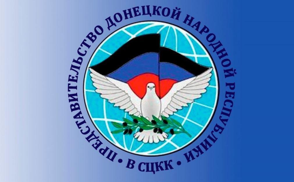 Украинские силовики за сутки выпустили по прифронтовым территориям ДНР 100 боеприпасов