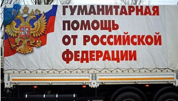 В Луганск прибыла колонна МЧС России с гуманитарной помощью