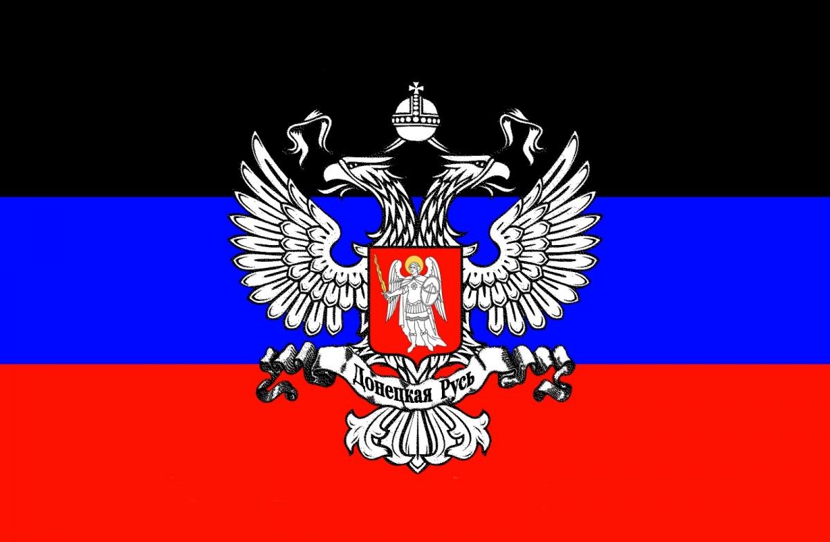 Правоохранители ДНР задержали украинских диверсантов, собиравшихся уничтожить телевизионную вышку