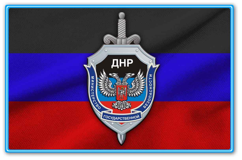 МГБ ДНР задержало подозреваемого в подрыве высоковольтных опор ЛЭП в Шахтерске