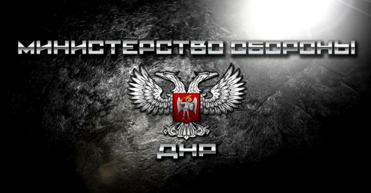 ВСУ за сутки свыше 760 раз открывали огонь по ДНР, под Ясиноватой замечены инструкторы НАТО