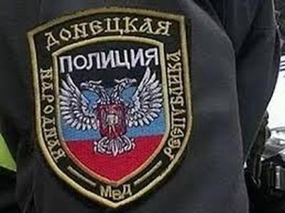 Правоохранители ДНР задержали двух жителей Снежного за незаконный сбыт оружия и боеприпасов