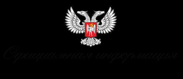 Руководитель фракции «ДР» заявил о первых подозреваемых по делу об убийстве Захарченко