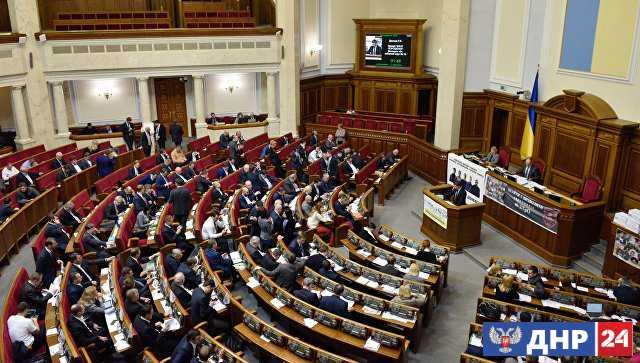 В сети появилась запись разговора депутата Рады о захвате власти на Украине
