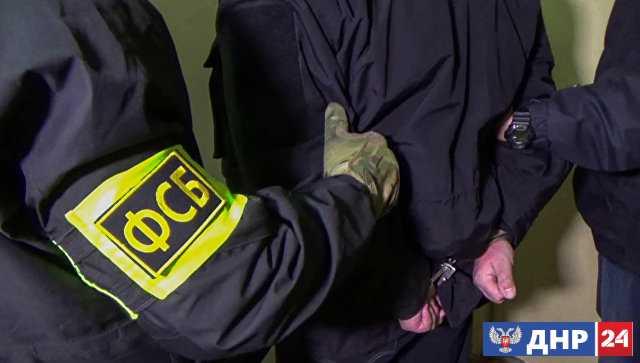 ФСБ задержала украинца, изменившего фамилию для проникновения в Крым