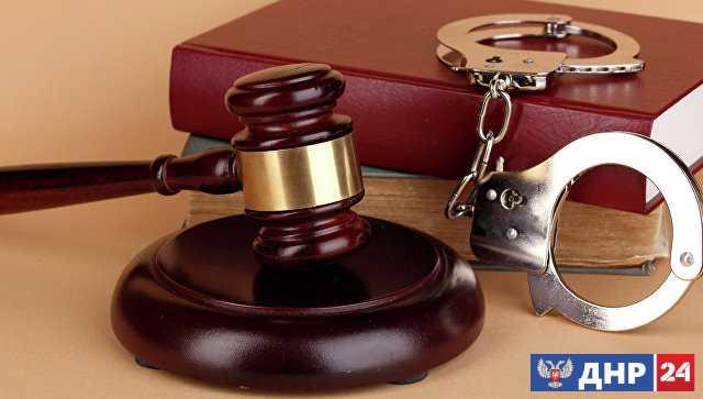 В ДНР гражданина Украины приговорили к 11 годам тюрьмы за шпионаж