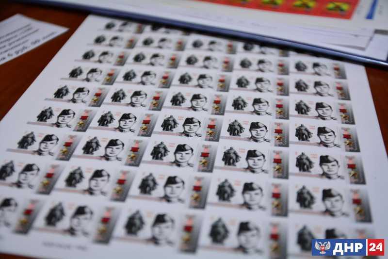 «Почта Донбасса» к 23 февраля выпустит семь почтовых марок, посвященных Героям ДНР