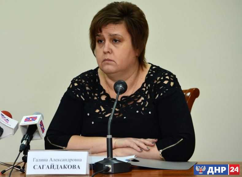 Минимальная пенсия в ДНР увеличена до 2600 рублей