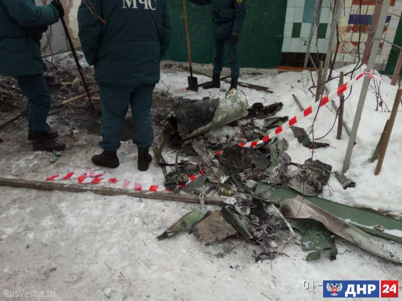 На Макеевку упал украинский «Бук»