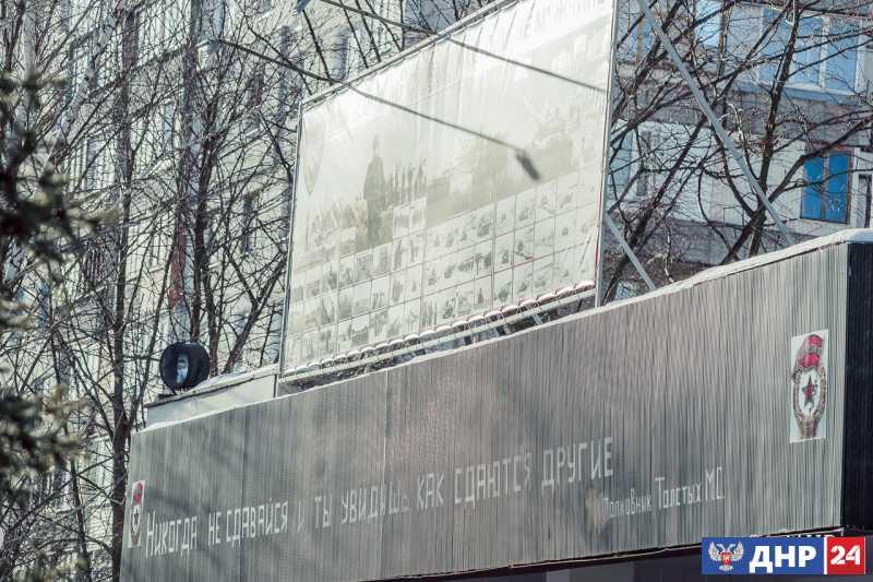 """Фото с места гибели """"Гиви"""" от военкора Д. Григорюка."""