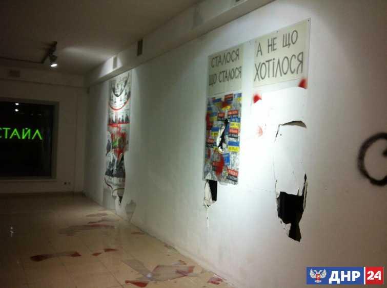 В Киеве разгромили выставку художника