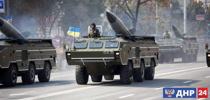 СК России обвинил ВСУ в применении «Точки-У» на Донбассе