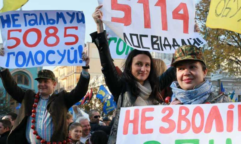 Донбасс в поле зрения западных фондов и НКО