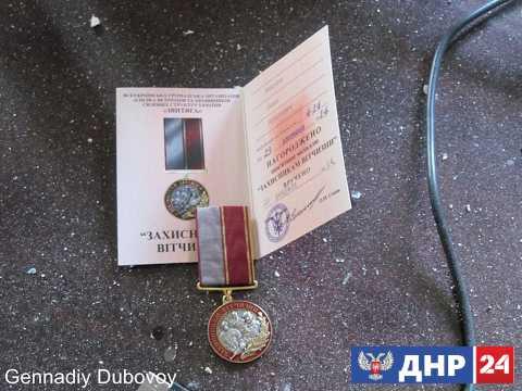 Исповедь бойца ВСУ. Доказательства военных преступлений Украины.
