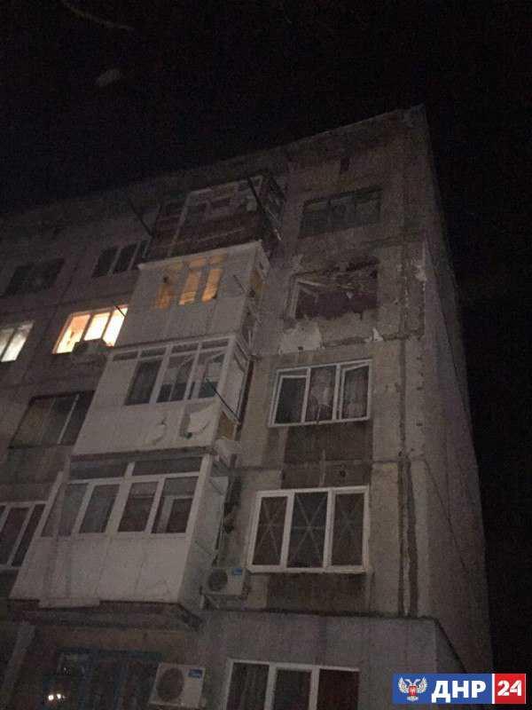 Кровавая провокация в Авдеевке. Погиб мирный житель