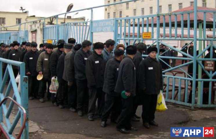 В Украине зэки будут платить за тюремную коммуналку и стирку белья