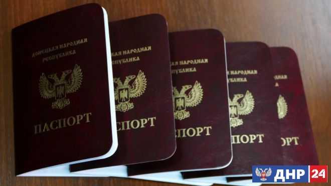 Путин подписал указ о признании документов граждан Украины, проживающих в Донбассе