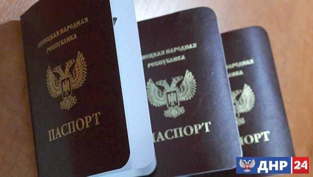 В ООН прокомментировали признание Россией паспортов ДНР и ЛНР