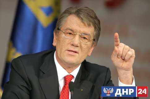 Ющенко пытался убедить поляков, что Бандера им не вредил