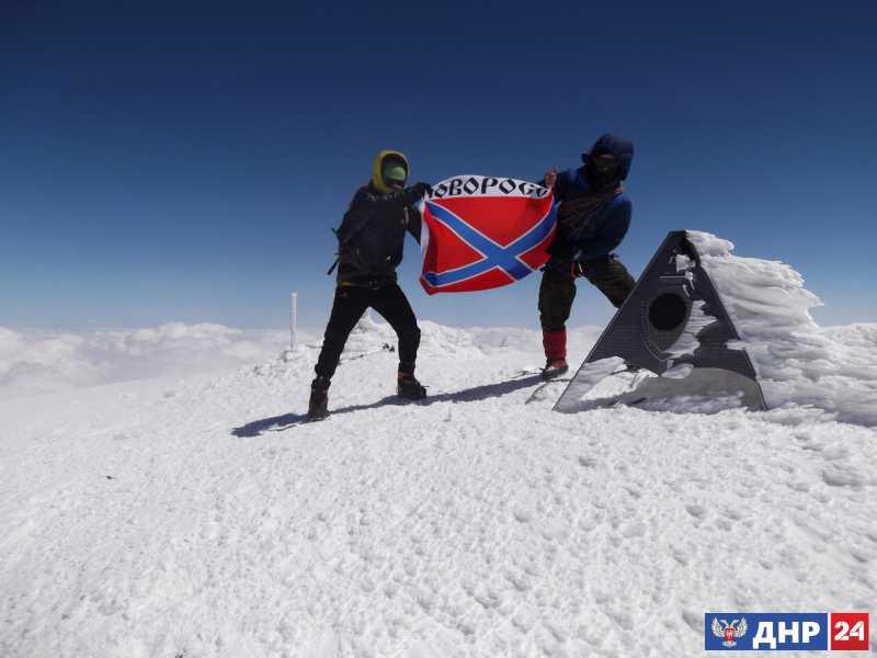 Сорок юных альпинистов ДНР и ЛНР в июле 2017 года планируют покорить Эльбрус