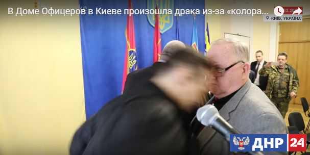 В Киеве радикал напал на генерал-полковника ВСУ из-за георгиевской ленты