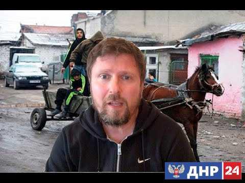 Владимир унижен, Украина - самая бедная страна мира