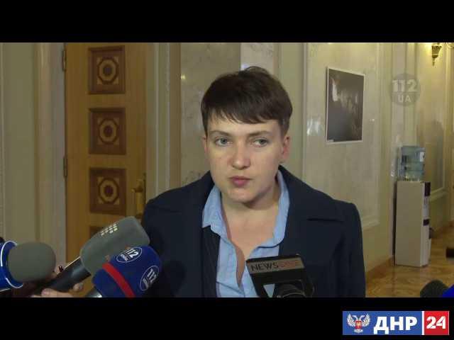 Надежда Савченко заявила, что в западной части Украины планируют возродить Галицко-Волынское княжество
