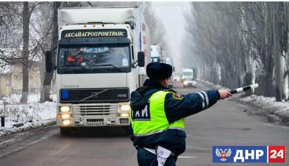 Шестьдесят второй российский гуманитарный конвой прибыл в Донецк – МЧС ДНР