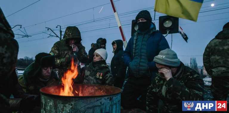 Франция требует от Киева отменить блокаду Донбасса