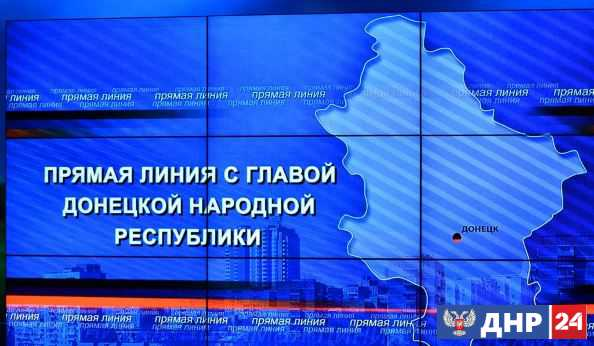 Вероятность возобновления Киевом полноценных боевых действий крайне высока