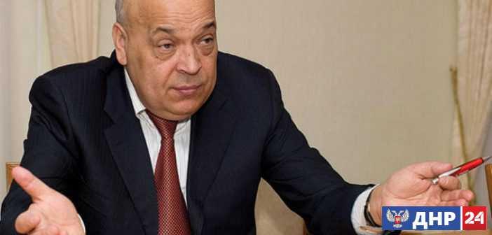 Москаль: Украина не вернет ни Крым, ни Донбасс