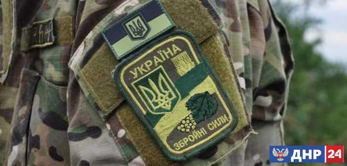 Солдат ВСУ погиб от взрыва в Виннице