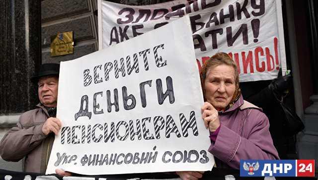 МВФ выдвинул Киеву условие для получения нового кредита