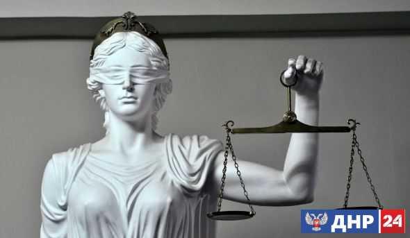 Житель Донецка приговорен к 18 годам тюрьмы за шпионаж в пользу Украины