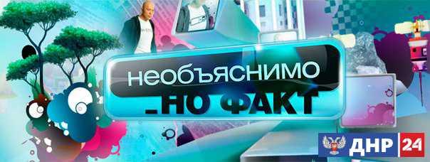 Порошенко ввел санкции против российских телеканалов
