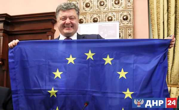 Порошенко не пустит в ЕС без виз «украинские» Крым и Донбасс
