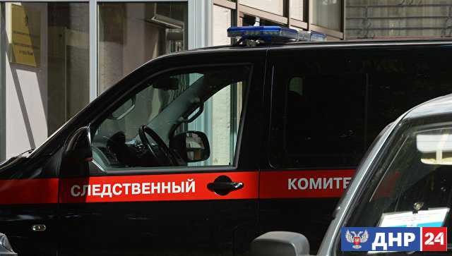 СК РФ завел дела после гибели двух мирных жителей в Донбассе
