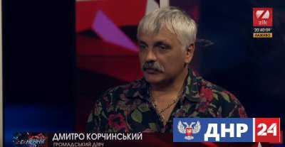 """Корчинский требует социальной катастрофы для Крыма и Донбасса: """"Оккупированные территории"""" должны стать непригодными для жизни."""