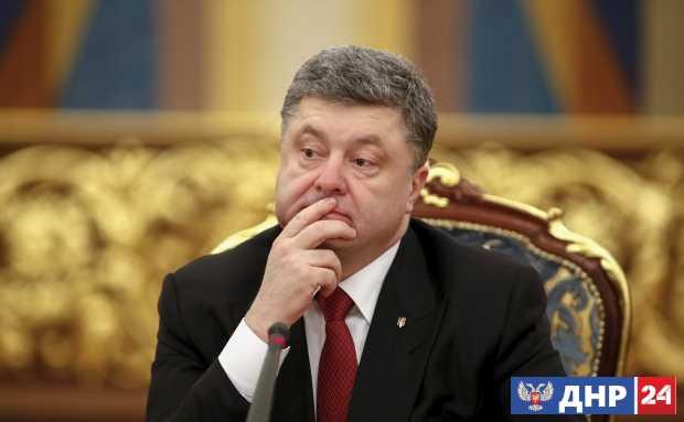 Суперзрада: саммит Украина-ЕС закончился скандалом