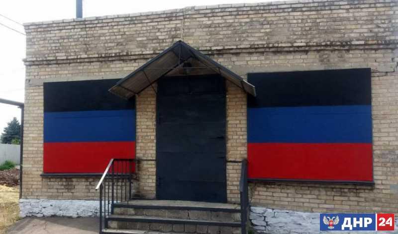 Котельная в прифронтовом поселке Александровка после 20 лет простоя заработает к октябрю