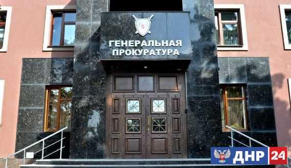 Военный трибунал ДНР приговорил жителя Дебальцево к 11 годам тюрьмы за шпионаж в пользу Киева