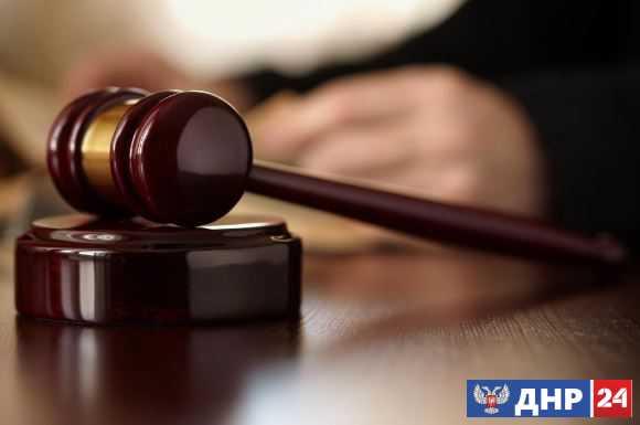 Четыре человека в августе приговорены к лишению свободы в ДНР за терроризм и шпионаж