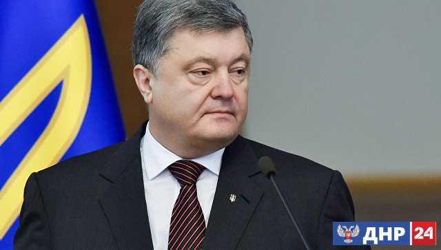 """Порошенко назвал """"невозможным"""" участие России в миротворческой миссии"""