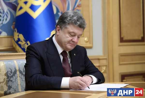 Порошенко подписал «языковой закон», бросив вызов всем соседям Украины