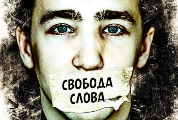Свобода слова по-украински: 4000 политзаключённых
