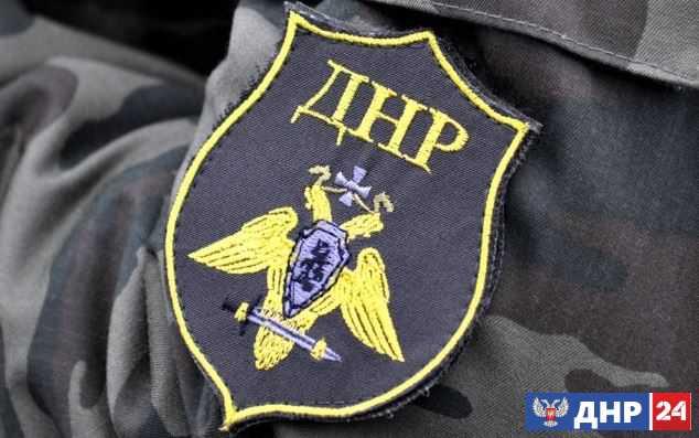 Генпрокуратура ДНР заявила о наличии новых доказательств причастности ВСУ к крушению «Боинга»