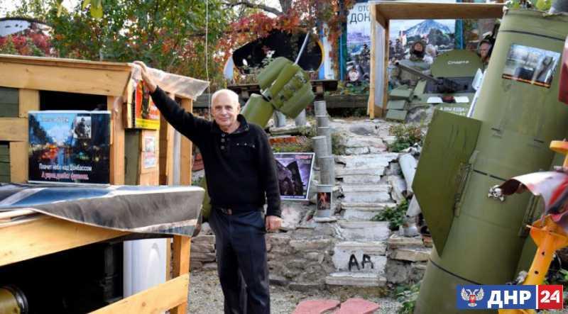 Пенсионер из Донецка собрал свидетельства преступлений ВСУ в уникальный музей под открытым небом