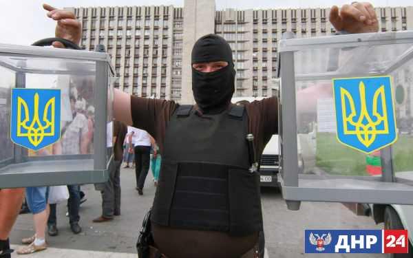 «Апостроф»: грядут самые грязные выборы в истории Украины