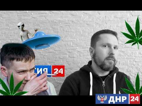 Шокирующие тени Надежды Савченко