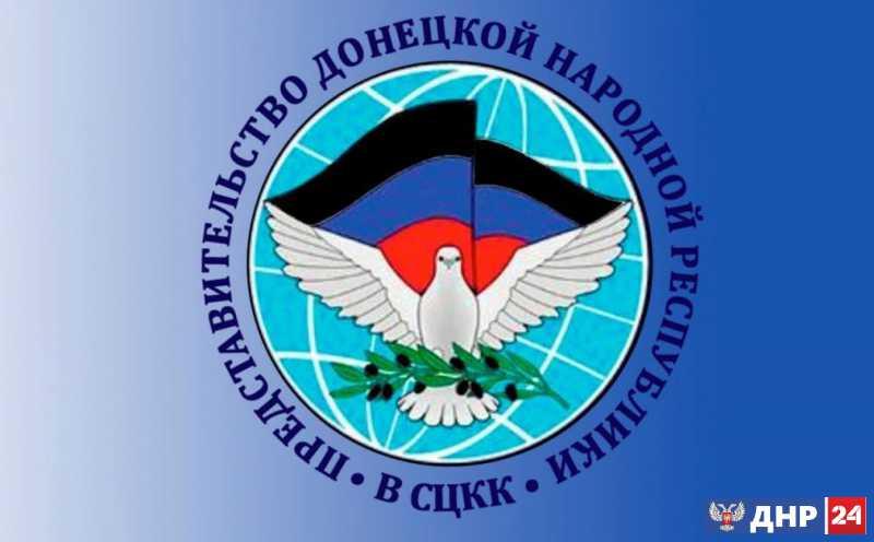 Украинская армия за сутки выпустила по ДНР свыше 500 боеприпасов